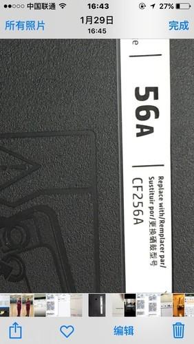 这款惠普复印机M436nda能印多少张?A4纸,换一次硒鼓多钱?...