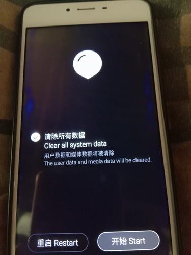 魅族3S忘记密码了怎么才能开机,电脑坏了能用手机能开机吗?...