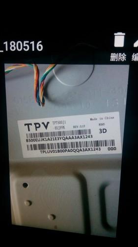 乐视S503D用的是什么屏?
