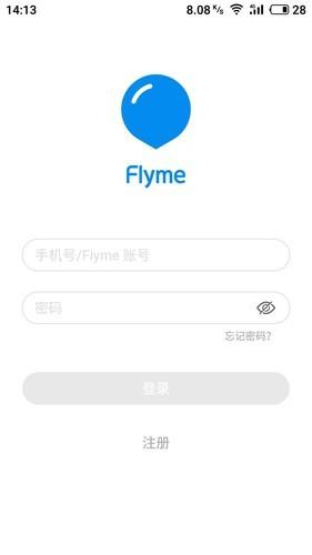 魅蓝e手机里什么东西都没有了,指纹和账号都不可以登录了是什么原因