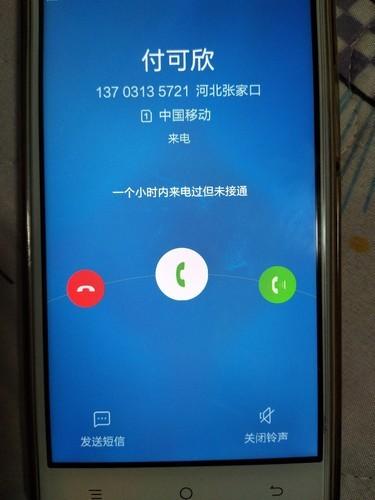 朵唯手机为什么其他都有声音,只有来电话没有声音,只有振动...