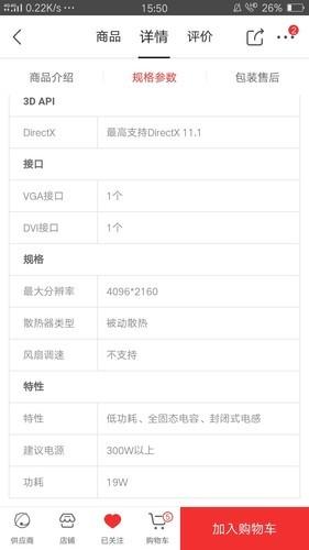 AMD K12主板能不能用如图显卡 300W额定电源能不能带动   显...