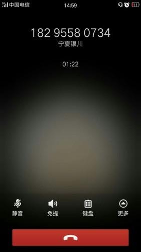 手机右上出现一个耳机图标,导致微信说话没声音是什么原因,...