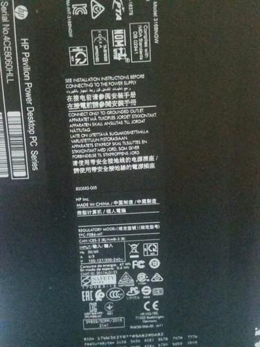 在京东上购买的可配送海外(台湾)的电脑(hp光影精灵580),台...