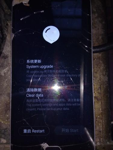 手机系统更新不了,也不能返回主页了。
