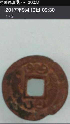 直径2.2厘米直多少钱