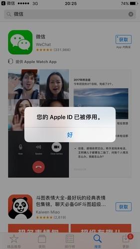 我是苹果6plus,但是支付宝和微信更新不了,不过我的手机系...