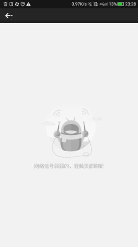 """企鹅电竞是不是用不到啊,为什么我的手机一直出现""""网络信号..."""