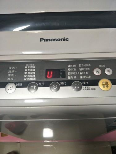 您好:咱们这个型号XQB52一Q561U的衣机咱使用