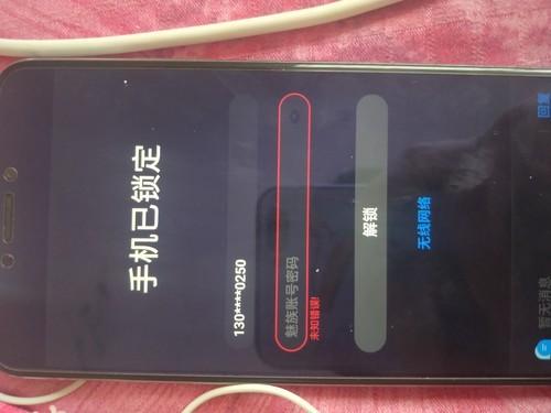 魅族MX6更新了系统开机显示手机已锁定输入密码显示未知错误...