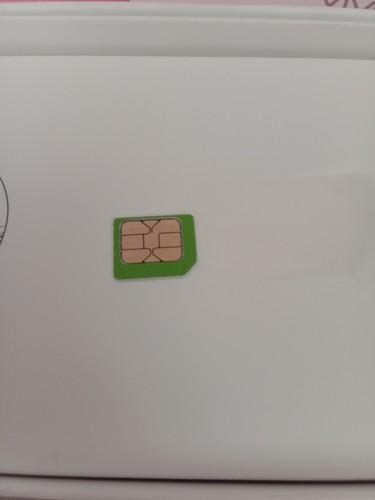 这样大小的卡可以插入vivo卡槽吗?