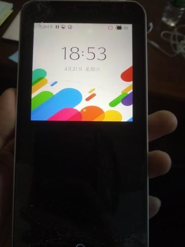 魅族手机显示屏变小,以及点不进去咋弄