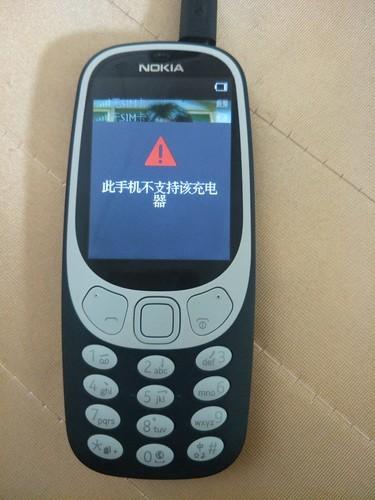 这手机充电系统不好用,刚买来蛮好,用了五个月了忽然不能充...