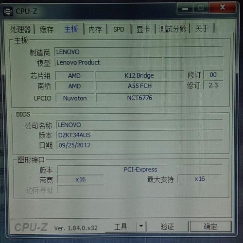 这个版本的BIOS主板装AMD ll x4 速龙CPU还需要刷BIOS吗