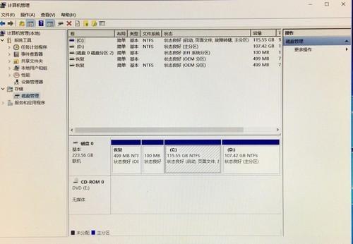 为什么我的固态硬盘在win10系统重装系统 在分区时怎么就多了...