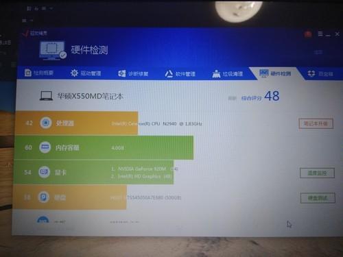我的电脑是华硕X552MJ2940,我怀疑被换了显卡。求哪位大神帮...