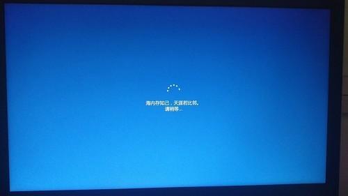 电脑系统无缘无故的突然变回了重新设置,电脑里的文件也不见...