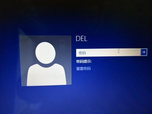 戴尔笔记本电脑win8忘记登录密码怎么办?