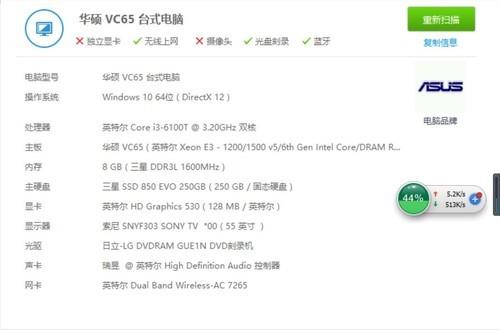 主板如图 英特尔 100series/c230。现在是i3 6100t, 能升级...