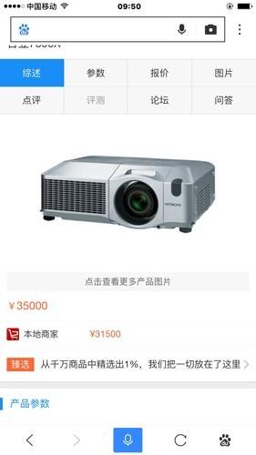 请问这款投影机有遥控器配吗?