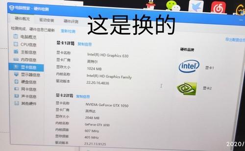 维修电脑给我换的是IntelGraphics hd 630,要收我680元的维修费,请问值不值,不值的话到底值多少钱,跪求解答!