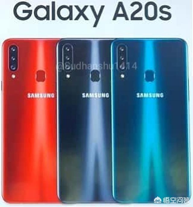 Galaxy A20s规格配置如何?何时在国内发售?