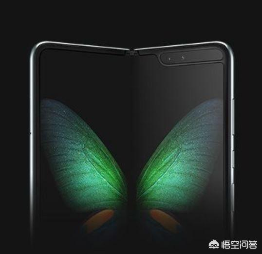 三星对2020折叠屏智能机市场有着怎样的想法?Galaxy Fold 2何时到来?