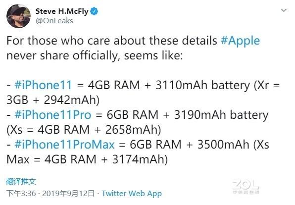 iPhone11系列配置还暗藏惊喜?