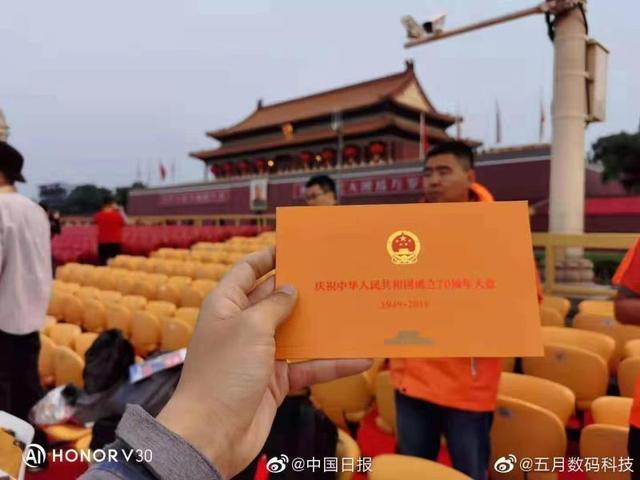 荣耀V30要发布了吗?荣耀总裁赵明今天发的微博是什么意思?