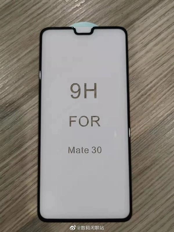 华为Mate 30 Pro配置被完全曝光?