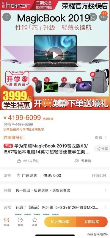 我是大学生想买一台5000左右的笔记本电脑主要做各种软件,求各位大神推荐有哪些,谢谢?