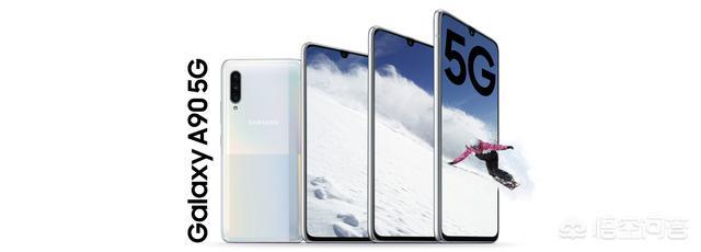 三星低价5G手机GalaxyA90?,售价曝光才3000多元,怎么看?
