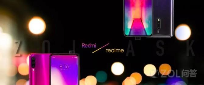 红米 / Realme 855旗舰性价比有多炸裂?