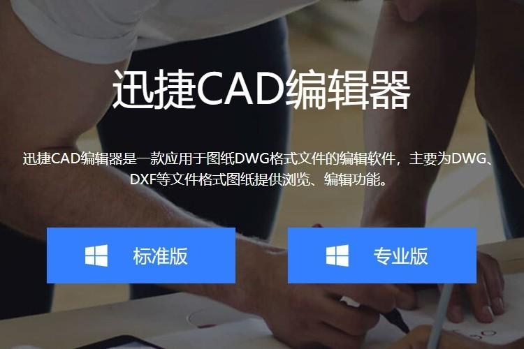 电脑CAD制图需要什么样的配置,显卡重要还是内存大小重要?