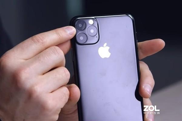 iPhone 11 Max外观什么样?网上曝光的是真的么?