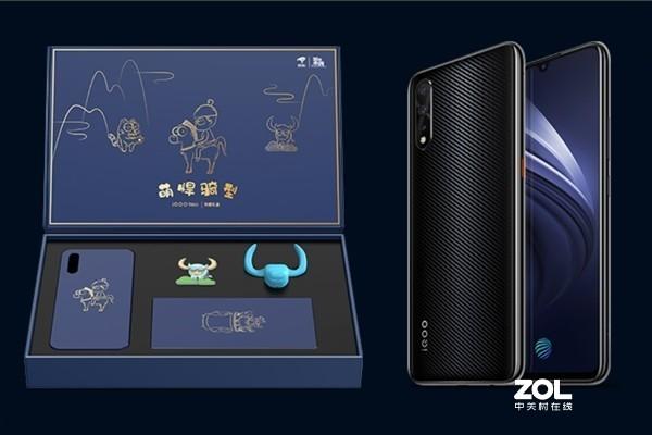iQOO Neo国家宝藏礼盒版怎么样?跟普通版有什么不同?