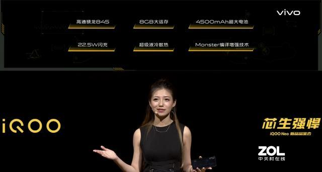 小米8屏幕指纹版和vivo iQOO Neo哪个更值得入手?