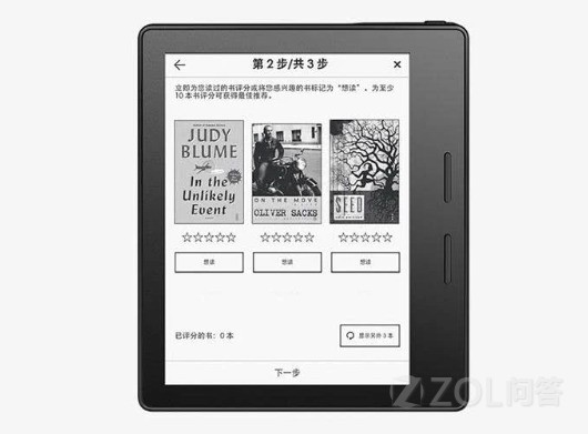 小米电纸书要来了吗?跟Kindle比怎么样?