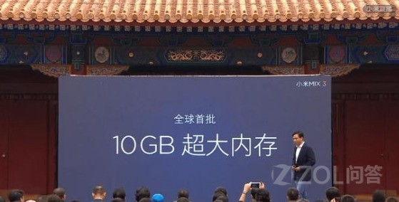 现在的手机真的需要10G以上运行内存么?