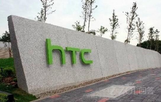 押宝区块链手机 HTC手机能活过来吗?