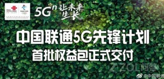"""5G手机价格现在过万 2020年就能降成""""千元机""""吗?"""