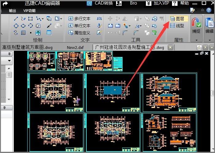 CAD布局图形无法选中?CAD在布局画的图有些不能选择是什么原因?