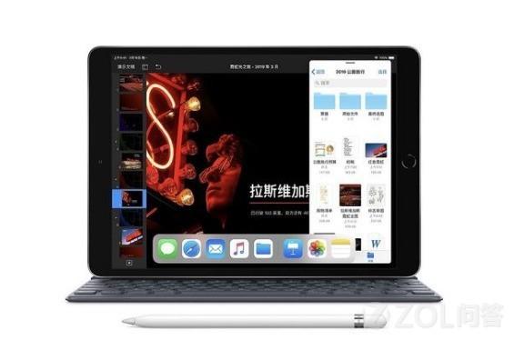 新款iPad Air买64G还是256G?