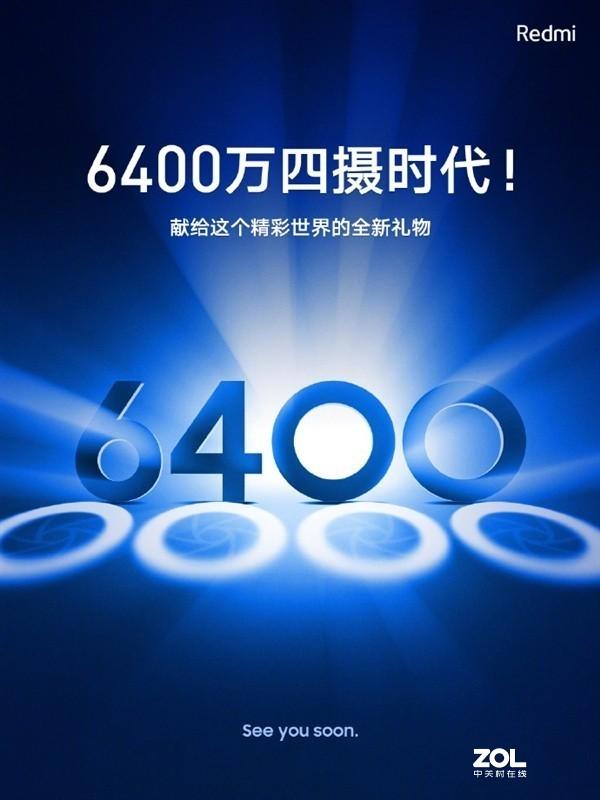 6400万像素手机拍一张照片20MB真的有必要吗?