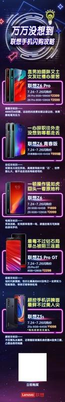 哪款骁龙855手机最便宜?