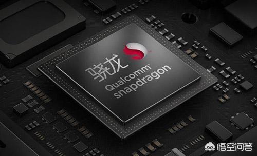 同样大电池,高通骁龙660,675,710和855,哪种手机芯片的功耗和续航更强?