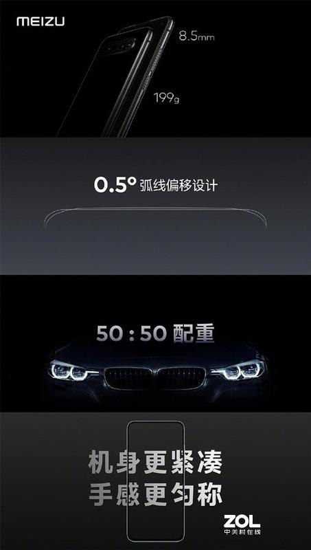 50:50配重的手机有什么不同?