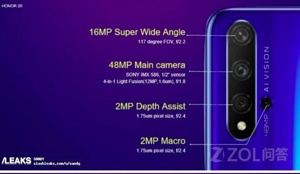荣耀20 Pro四摄样张公布 拍照到底有多强?