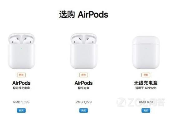 如何防止苹果AirPods丢失?