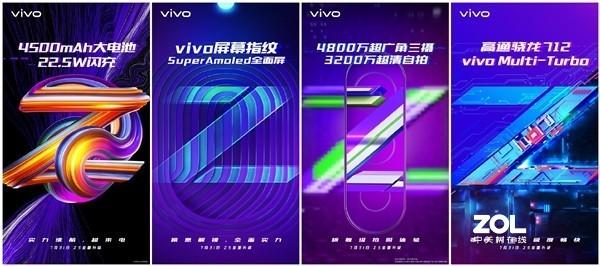 vivo Z5性价比高么?和Redmi相比怎么样?